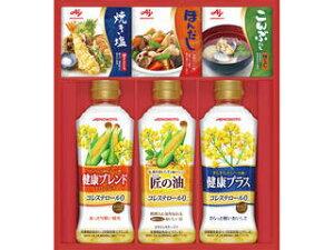 味の素 バラエティ調味料ギフト CSA−20N お歳暮ギフト2020-6