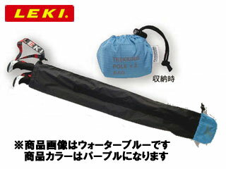 LEKI/レキ ポールスタッフ ダブル02226(770パープル)