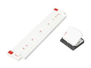 CARL/カール事務器 ゲージパンチ ホワイト GP-2630-W