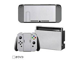 ITPROTECH ITPROTECH Nintendo Switch 本体用ステッカー デカール カバー 保護フィルム ホワイト YT-NSSKIN-WH