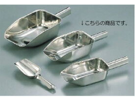 TKG/Total Kitchen Goods FKO-02001 18-8氷スコップ(大)