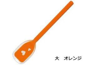 シリコン ソフトスプーン 大 オレンジ