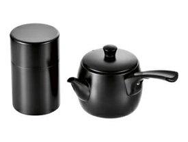 よこやま 燕人の匠 急須ブラック&茶筒ブラック