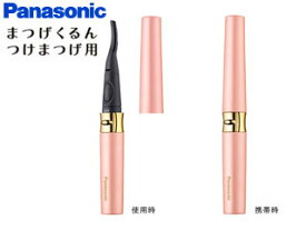 【nightsale】 Panasonic/パナソニック EH-SE70-P まつげくるん つけまつげ用 (ピンク)