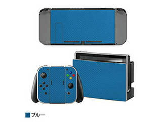 ITPROTECH ITPROTECH Nintendo Switch 本体用ステッカー デカール カバー 保護フィルム ブルー YT-NSSKIN-BL