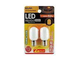 ELPA/エルパ/朝日電器 LDT1YRGE12G1001 LED常夜灯 【2個入】