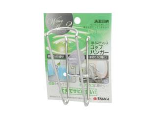 WATER AREA 18-8ステンレス コップハンガー 吸盤付