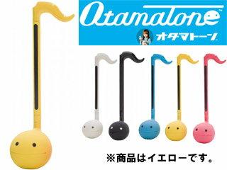 明和電機 【1月下旬以降】オタマトーン カラーズ(イエロー)   Otamatone 【OTMT】 音符のカタチの楽しい電子楽器! 【MWDK】