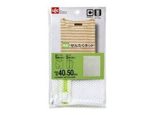 LEC/レック Ba 角型洗濯ネット (40×50cm) 粗目 W-461