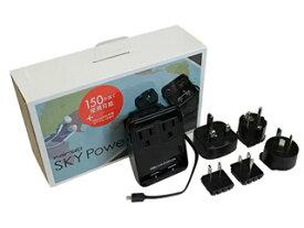 Fargo/ファーゴ 世界150カ国以上で使用可能 SKY POWER OAタップ AC2個口 2.4A USB2ポート ブラック PT224BK