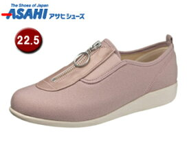 ASAHI/アサヒシューズ KS23311-1 快歩主義 L117 レディースシューズ 【22.5cm・3E】 (ピンク)