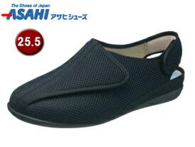 ASAHI/アサヒシューズ KS23272-1 快歩主義 L112K ルームシューズ 【25.5cm・4E】 (ブラックメッシュ)