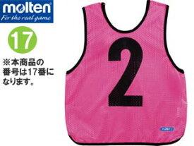 molten/モルテン GB0012-PK-17 ゲームベストジュニア (蛍光ピンク) 【17】