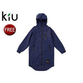 kiu/キウ K28-910 レイン パーカー ジップ アップ 防水 止水ファスナー 収納袋付き 【フリーサイズ】 (ネイビー)