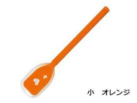 シリコン ソフトスプーン 小 オレンジ