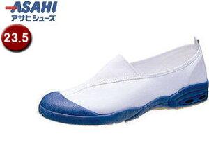 ASAHI/アサヒシューズ KD38575 アサヒドライスクール008EC【23.5cm・2E】 (ネイビー)