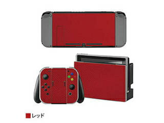 ITPROTECH ITPROTECH Nintendo Switch 本体用ステッカー デカール カバー 保護フィルム レッド YT-NSSKIN-RD