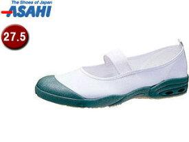 ASAHI/アサヒシューズ KD38564 アサヒドライスクール007EC【27.5cm・2E】 (グリーン)