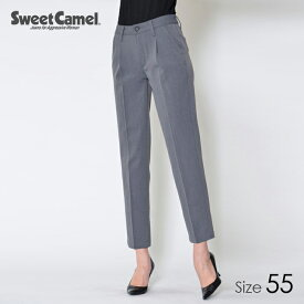 Sweet Camel/スウィートキャメル レディース 美らくシガレット ストレッチセンタープレスタックパンツ (06=杢グレー/サイズ55) SC5136
