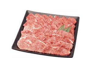 但馬牛 焼肉用モモ(1kg)