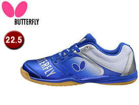 Butterfly/バタフライ 93610-177 卓球シューズ LEZOLINE GROOVY(レゾライン グルーヴィー) 【22.5】 (ブルー)