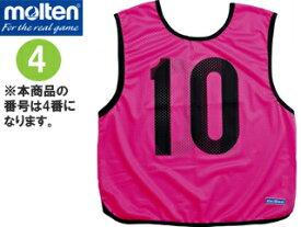 molten/モルテン GB0013-PK-04 ゲームベスト (蛍光ピンク) 【4番】