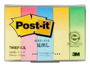 3M スリーエムジャパン Post-it ポストイット 再生紙 見出し G混色 700RP-GK 縦50×横15mm 21_3mp10 3m_psta