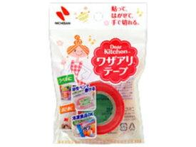 NICHIBAN/ニチバン 【Dear Kitchen/ディアキチ】ワザアリテープ 赤 DK-WA251