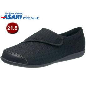 ASAHI/アサヒシューズ KS23461 快歩主義 L131RS レディース ウォーキングシューズ 【21.5cm・5E】 (ブラック)