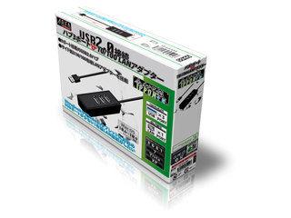 AREA/エアリア 【受注生産】USBハブ 3ポート+有線LANアダプタ 合わせ技IPPON 中堅 SD-U2LANH