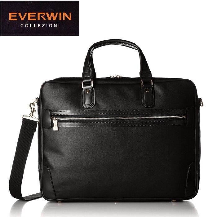 EVERWIN/エバウィン 21581 メンズ 国産 帆布 ビジネスバッグ ショルダー付き (ブラック)