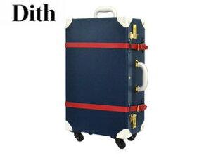 Dith/ディス 【在庫処分】 トランクキャリーケース/ スーツケース  Mサイズ 旅行 お出かけ オシャレ トランク キャリーケース 海外  インテリア