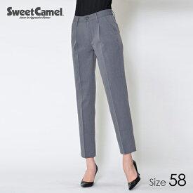 Sweet Camel/スウィートキャメル レディース 美らくシガレット ストレッチセンタープレスタックパンツ (06=杢グレー/サイズ58) SC5136