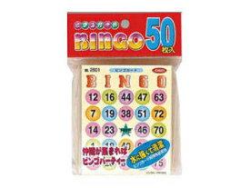 エンゼルプレイングカード ビンゴカード50マイ BCNN50