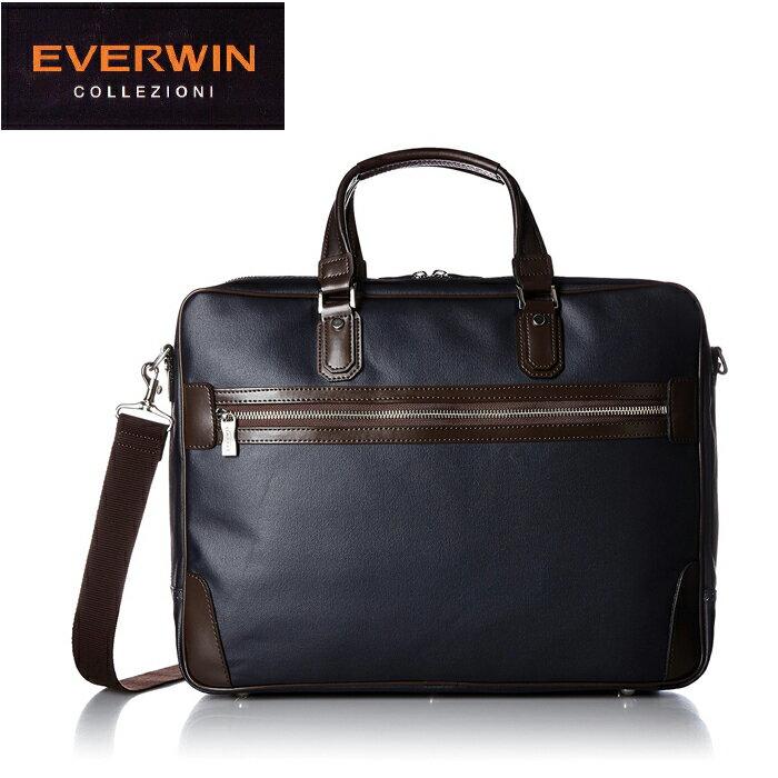 EVERWIN/エバウィン 21581 メンズ 国産 帆布 ビジネスバッグ ショルダー付き (ネイビー)