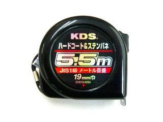 ハード&ステンバネコンベックス19mm巾5.5mmEHS19-55SA