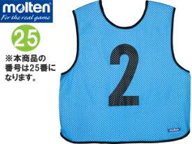 molten/モルテン GB0013-SK-25 ゲームベスト (サックス) 【25番】