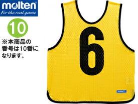 molten/モルテン GB0012-Y-10 ゲームベストジュニア (黄) 【10】