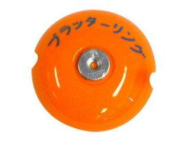 MARUYAMA/丸山製作所 刃押え金具分離型底受安定盤 プラッターリング