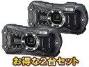 RICOH リコー RICOH WG-70(ブラック)×2台セット【wg70set】