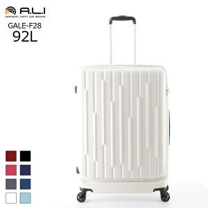 A.L.I/アジア・ラゲージ *GALE-F28 GALE フロントオープンキャリー スーツケース 【92L】 <ホワイト> LLサイズ 【沖縄県へのお届けはできません】