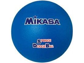 MIKASA/ミカサ ドッジボール スポンジドッジボール ブルー ブルー STD21-BL