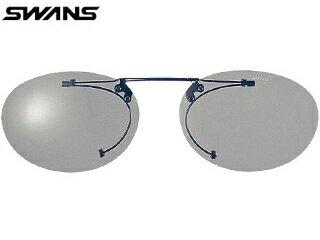 SWANS/スワンズ SCP-3-LSMK2 Clip-On Series クリップ装着型サングラス (偏光ライトスモーク2)