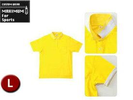 MAXIMUM/マキシマム MS3116-10 2WAY カラーポロシャツ 【L】 (イエロー)