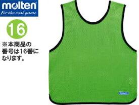 molten/モルテン GB0012-KG-16 ゲームベストジュニア (蛍光グリーン) 【16】