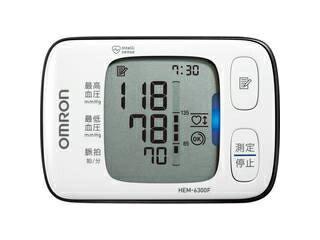 オムロン オムロン 自動血圧計   HEM−6301