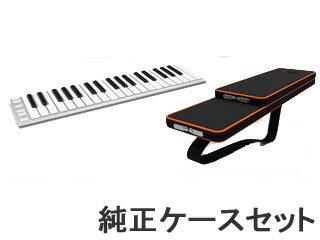 CME 【ケースセット!】 Xkey37 コンパクトでスタイリッシュなUSB/MIDIキーボード 37鍵盤