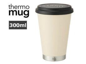 ※納期に1週間程度お時間を頂きます。 thermo mug/サーモマグ M17-30 モバイルタンブラーミニ (アイボリー)