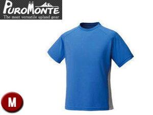 PuroMonte/プロモンテ TN151M-BG トリプルドライカラット ライトウェイト 半袖Tシャツ MEN'S 【M】 (ブルー×グレー)