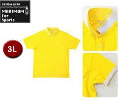 MAXIMUM/マキシマム MS3116-10 2WAY カラーポロシャツ 【3L】 (イエロー)